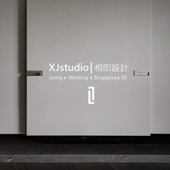 相即設計logo