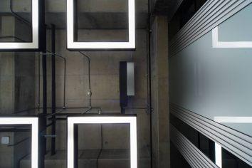 藍科數位科技總部