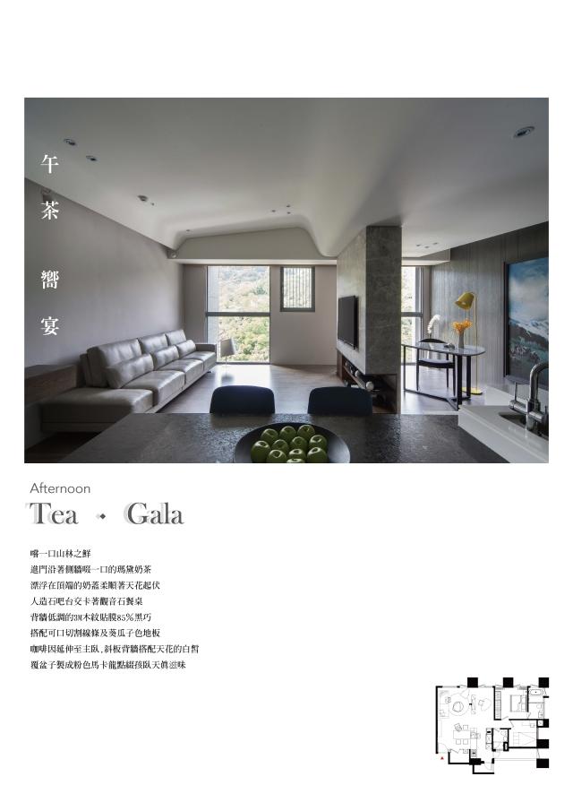 午茶饗宴-01