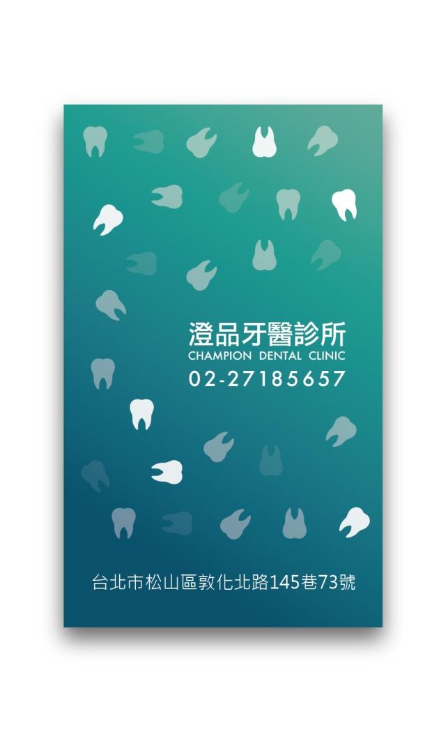 name card final-01