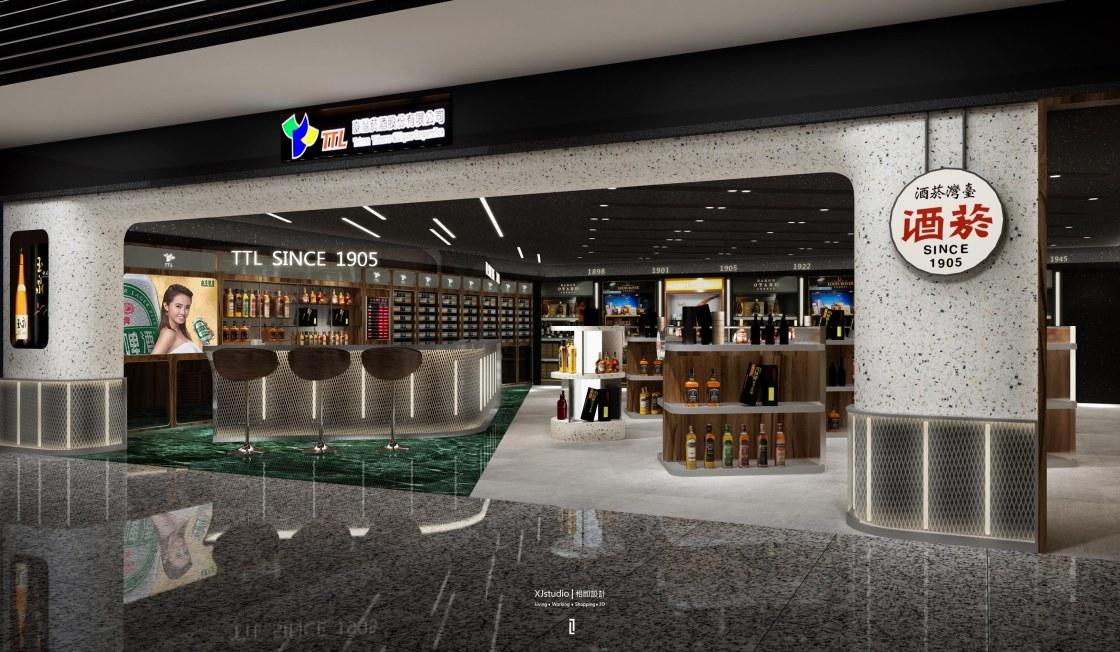 相即設計 - TAIWAN AIRPORT TTL