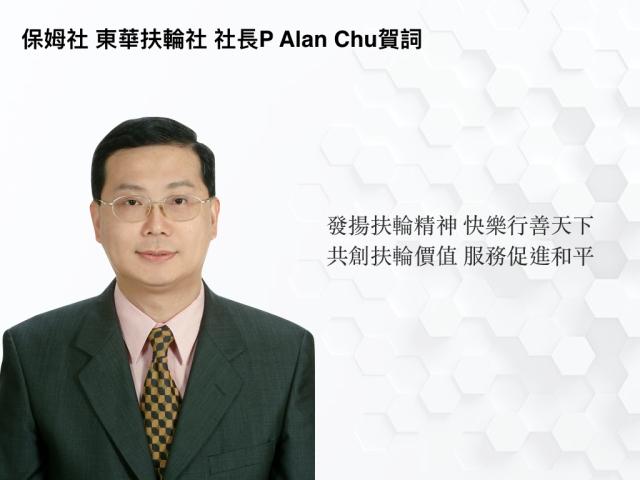 2018授證專刊-電子報.008