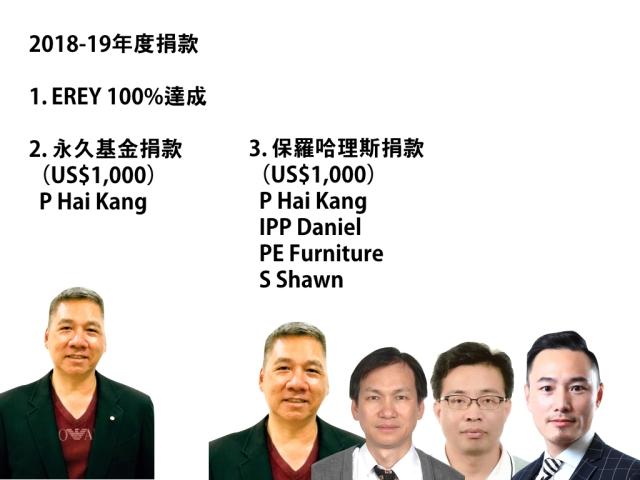 2018授證專刊-電子報.011