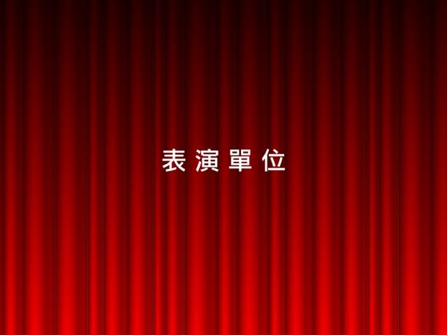 2018授證專刊-電子報.037