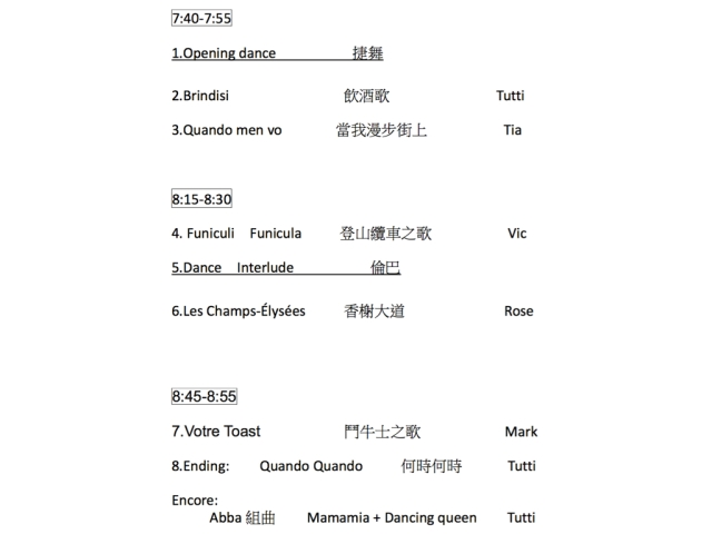 2018授證專刊-電子報.039