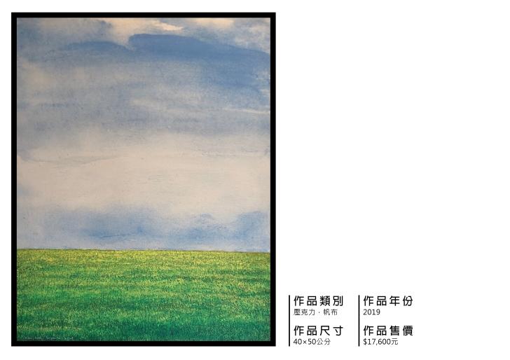 畫冊-01